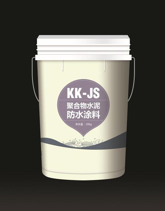 KK-JS封面正.jpg